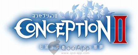 CONCEPTION II01