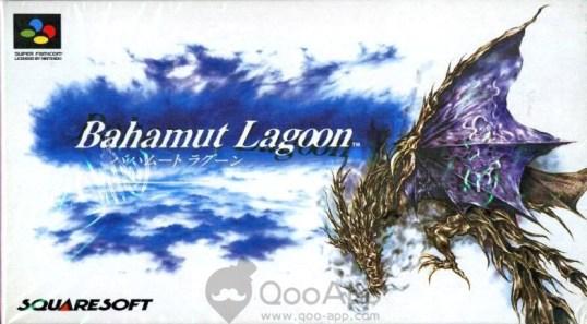 BLagoon_box