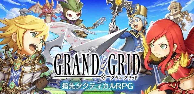 Grand Grid01