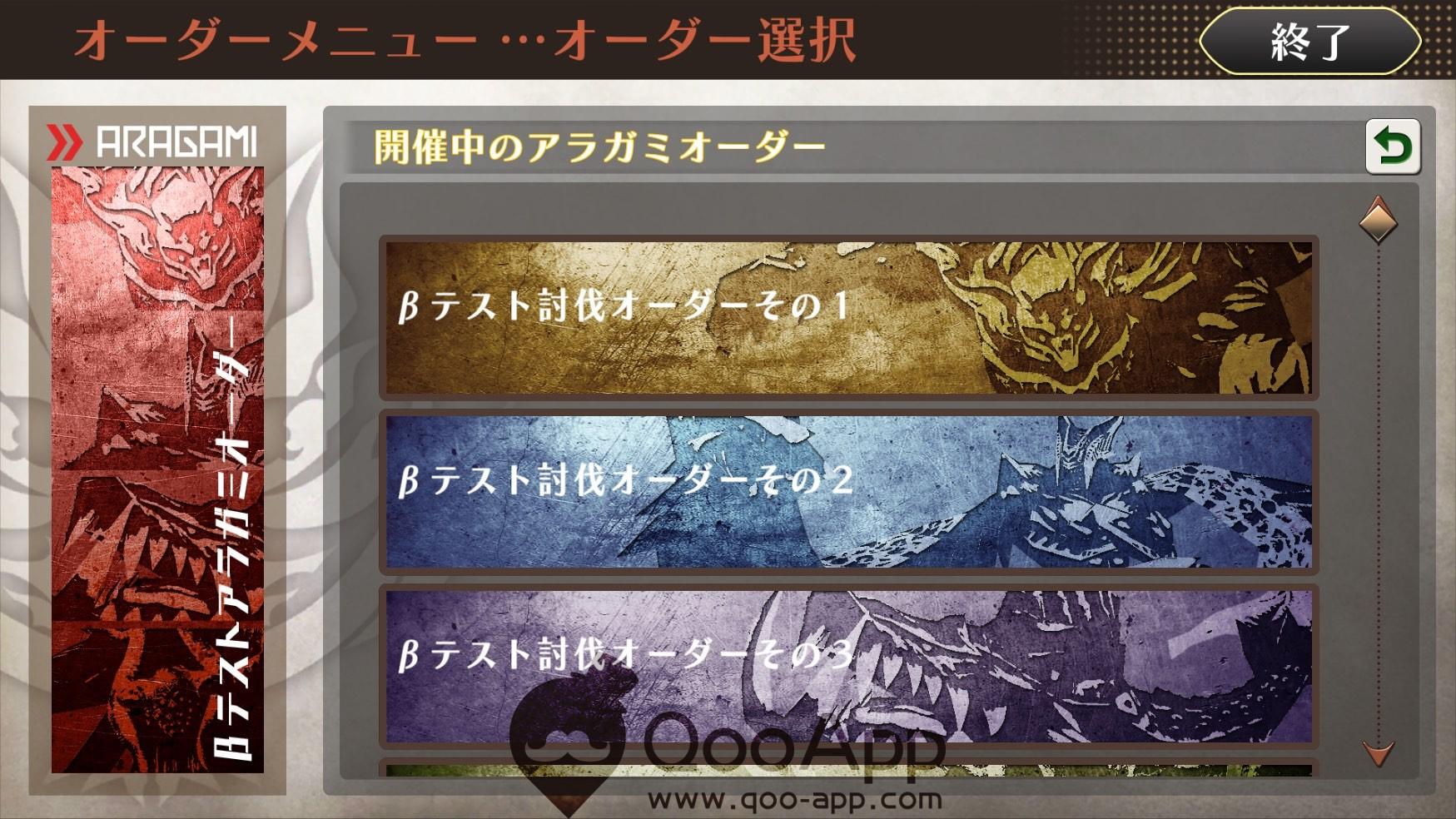 噬神者05