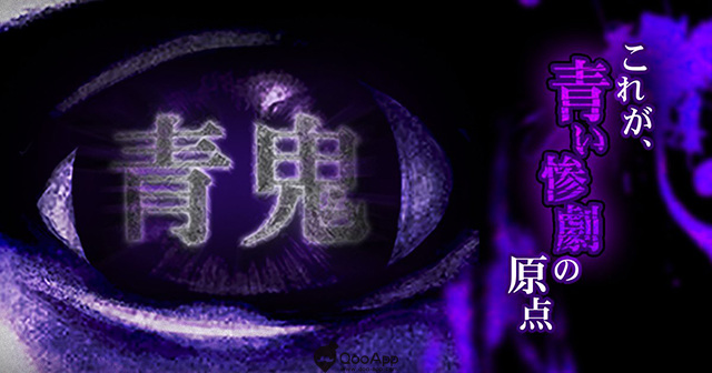 Qoo News Pc Horror Escape Room Game Ao Oni Is Now Playable On