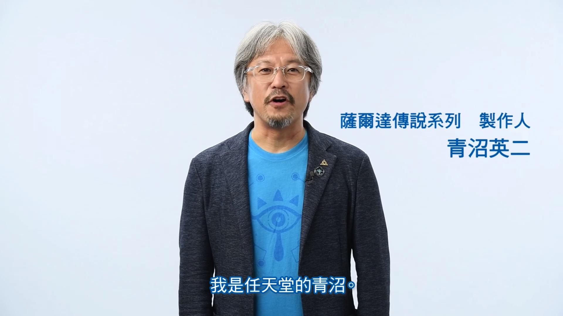 薩 爾 達 傳說 中文 版 switch