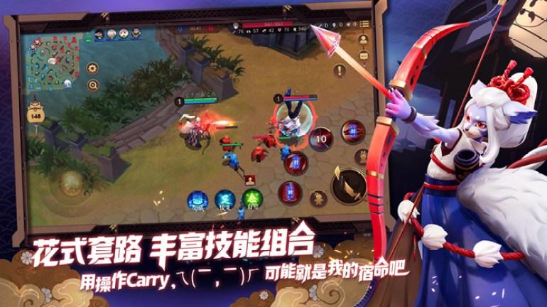 Qoo News NetEases Mobile RPG Onmyoji Gets A MOBA Title Beta Pre