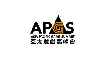 APGS亞太遊戲高峰會匯聚9國產業巨擘 橫跨電競及遊戲開發等五大議題