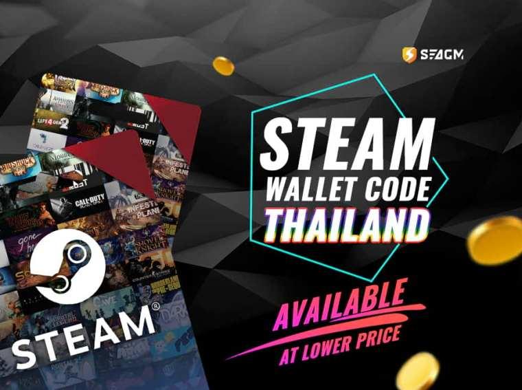 บัตร Steam wallet Code (THB) ราคาถูก!