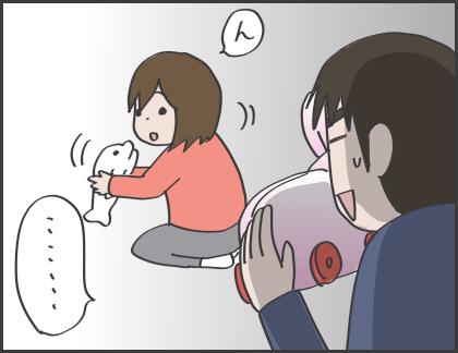 hunyako8