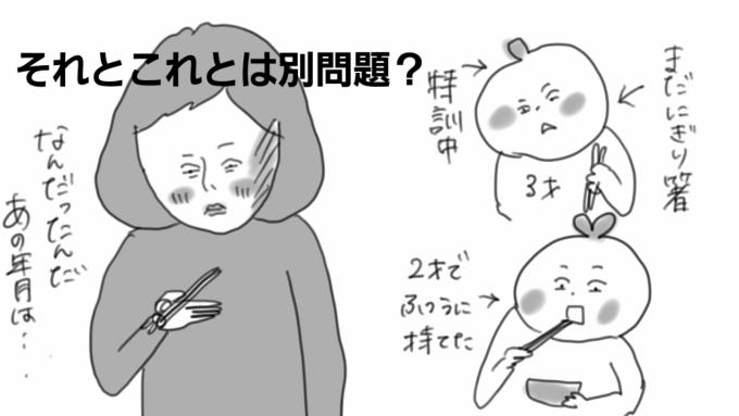 20170612_151700