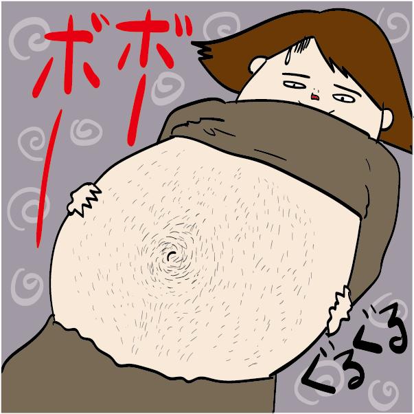 妊娠中のお腹の毛