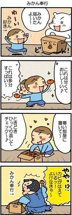 16_manga_m