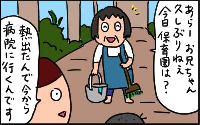 すくぱら用 ベビーカー②