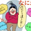 【私の息抜き⑪】アレにハマって月額貧乏になりそうな話! by オギャ子(ちゅいママ)