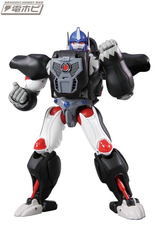 MP38 Beast Wars Supreme Commander Optimus Primal Revealed