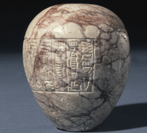 Sargon's inscribed egg for the Sun God Shamash at Sippara in the British Museum.