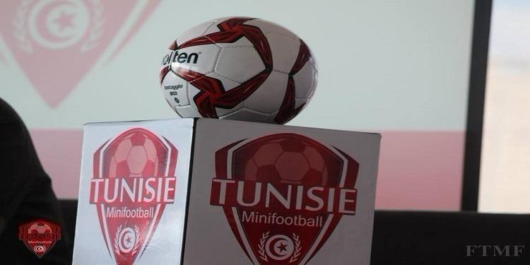 تعتزم الجامعة التونسية لكرة القدم المصغرة تنظيم 3 أحداث دولية من الحجم الثقيل