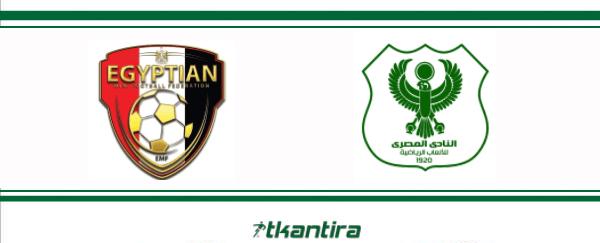 انضمام النادي المصري البورسعيدي للإتحاد المصري للميني فوتبول