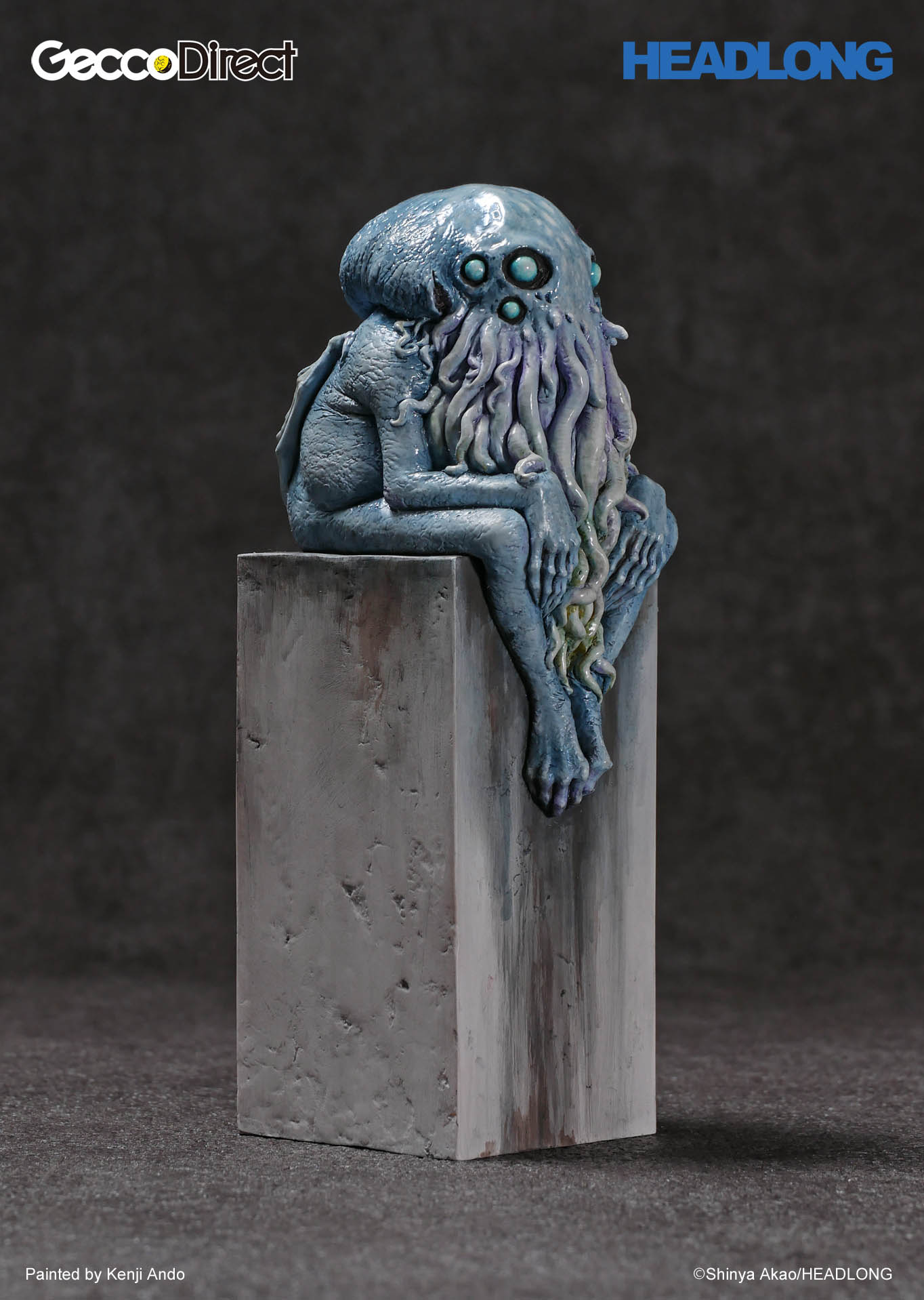 Baby Cthulhu Coming From Gecco The Toyark News