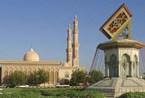 نصب القرآن الكريم ومسجد أحمد بن حنبل، الشارقة
