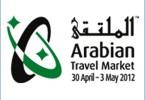 """سوق السفر العربي """"الملتقى 2012"""""""