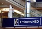 الإمارات دبي