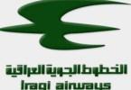 العراق يعلن افتتاح 4 خطوط جوية جديدة الأسبوع المقبل