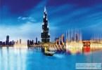 جولة بحيرة دبي فاونتن