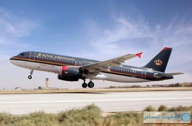 """""""الخطوط الأردنية"""" تطرح عروضاً خاصة للمسافرين من الأردن بمناسبة شهر رمضان"""