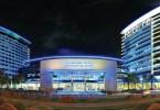 مركز دبي الدولي للمؤتمرات