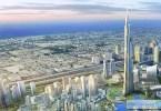 """دبي تستضيف الدورة الرابعة عشر من """"معرض الفنادق"""" سبتمبر المقبل"""