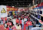معرض جيتكس شوبر دبي