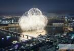 سماء سيؤول تتزيين بالأضواء احتفالا بمهرجان الألعاب النارية العالمية