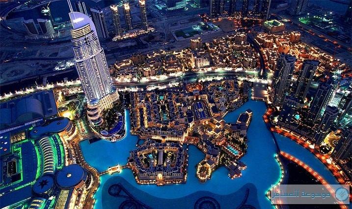 وسط مدينة دبي