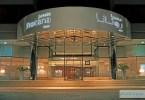 روتانا لإدارة الفنادق