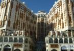 فندق وأبراج مكة هيلتون