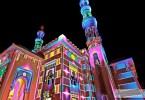 مهرجان أضواء الشارقة 2014