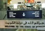 Kuwait-International-Airport