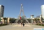 Expo-Centre-Sharjah