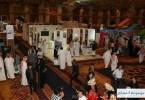معرض-الرياض-للسفر