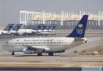 مطار-الملك-عبد-العزيز-الدولي