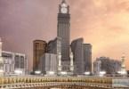 فندق مكة سويس أوتيل