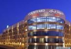 فندق-كورت-يارد-ماريوت-الحي-الدبلوماسي