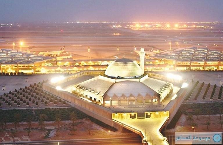 مطار الرياض الدولي