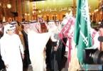 عيد-الرياض