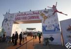 Dubai Food Carnival كرنفال دبي للمأكولات 2015