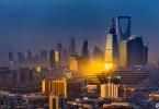 نمو قطاع الفنادق في الرياض