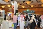 معرض الرياض للسفر 2015
