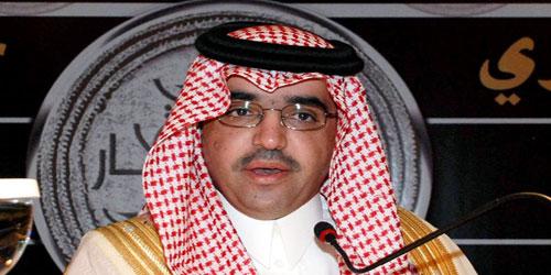 بندر آل فهيد