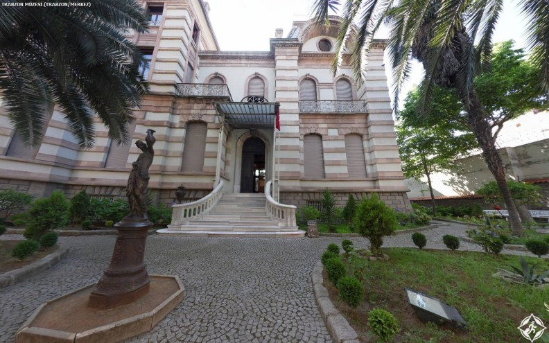 متحف طرابزون