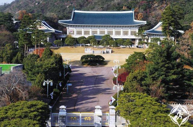 البيت الأزرق في كوريا