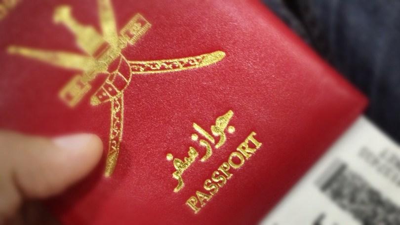 جواز السفر العماني