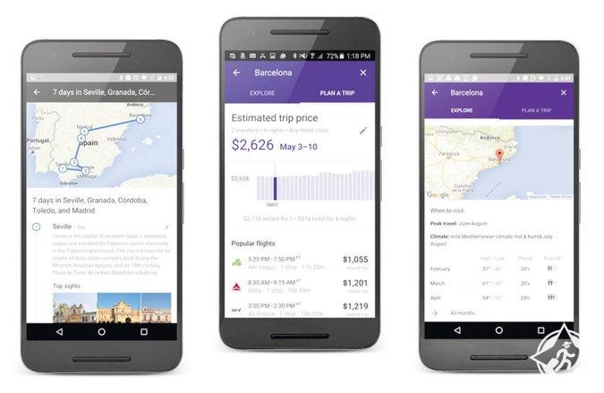 """""""جوجل"""" تطلق تطبيق أداة السفر على الهاتف المحمول"""
